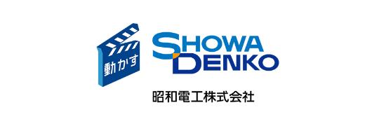 showa denko