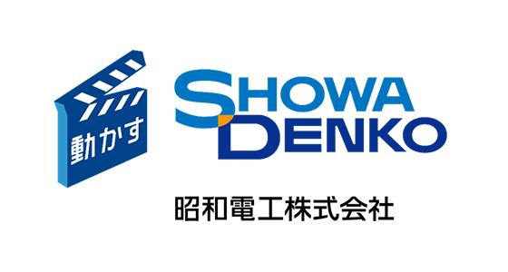 Showa Denko K.K.